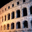 Stock Photo: Pula -amphiteatre