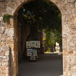 Archway — Stock Photo #14076920