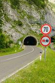 туннель — Стоковое фото