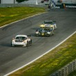 Stock Photo: Racing cars
