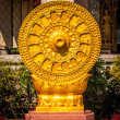 Symbol of Buddhism. — Stock Photo #46140439