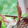 Reading — Stock Photo #16265409