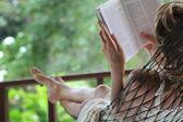 Lectura — Foto de Stock