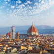 Florence — Stock Photo #16292749