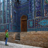 Samarkand — Stock Photo