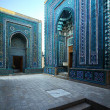 Stock Photo: Samarkand