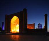 Samarkand — Stock Photo