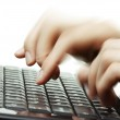 Typing — Stock Photo #8157576