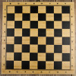Chess Board — Stock Photo #35806515