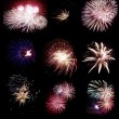 Fires of Fireworks — Stock Photo