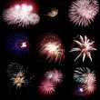 Stock Photo: Fires of Fireworks