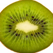 Kiwis — Stock Photo