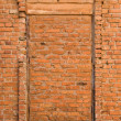 Old walls — Stock Photo #35923483