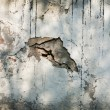 Wall with an old plaster — Stock Photo