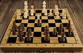 Satranç — Stok fotoğraf
