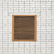 Stock Photo: Grate in window