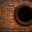 Old wall with scope — Stock Photo #40675341