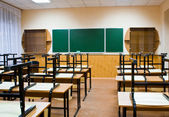 Empty school room — Stock Photo