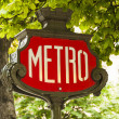 Vintage metro sign in Paris — Stock Photo #13653627