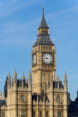 The Clock Tower in London — Stock Photo