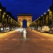 The Champs-Elysées avenue in Paris - Stock Photo