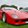 Stock Photo: Ferrari F40