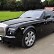 Foto de Stock  : Rolls-Royce Phantom Coupe