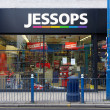 Jessops camera store closed down on High Street Putney in London — Stock Photo #18641087