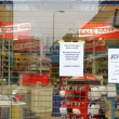 Jessops camera store closed down on High Street Putney in London — Stock Photo #18641097