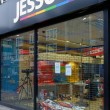 Jessops camera store closed down on High Street Putney in London — Stock Photo #18641111