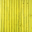 Yellow wooden wall — Foto de Stock