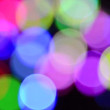 Out of focus colorful lights in the night — Stock Video