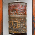 Prayer wheel at Bodhnath stupa in Kathmandu — Stock Photo