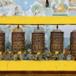 Prayer wheels at Bodhnath stupa in Kathmandu — Stock Photo
