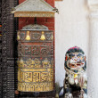 Prayer wheel at Bodhnath stupa in Kathmandu — Stock fotografie