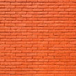 Painted brick wall — ストック写真