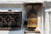 Prayer wheel in Kathmandu, Nepal — Stockfoto