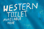 Western toilet sign — Stock Photo