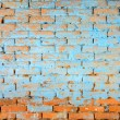 Stock Photo: Blue painted brick wall