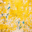 Stock Photo: Grungy yellow wall texture