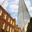 Stock Photo: Shard in London