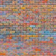 Stock Photo: Colorful brick wall texture