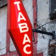French tobacconist sign — Stock Photo