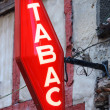 Stock Photo: French tobacconist sign