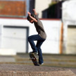Skateboard — Stock Photo