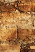Tekstura ściana cementu. stare mury budynków miasta — Zdjęcie stockowe