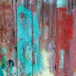 Burnt old wooden fence — Stock Photo #20845067