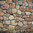 Wall of stones as a texture. Vintage background. — Stock Photo