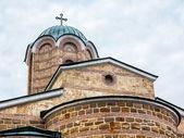 Fragment Patriarch church on the Tsarevets hill in Veliko Tarnov — Stock Photo