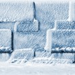 Wall of ice cubes as texture or background — Stock Photo